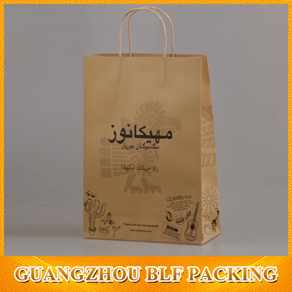 Pantone Color Printing Brown Kraft Paper Bag (BLF-PB322)