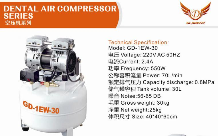 Foshan Gladent Oilless Silence Air Compressor Gd-1ew-30