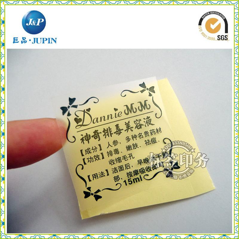 Wholesales Custom Design Color Adhesive Sticker Label Printing (JP-s001)