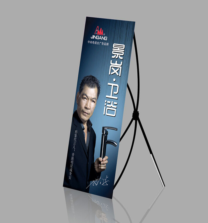 Custom Printed Economic X Banner Stand