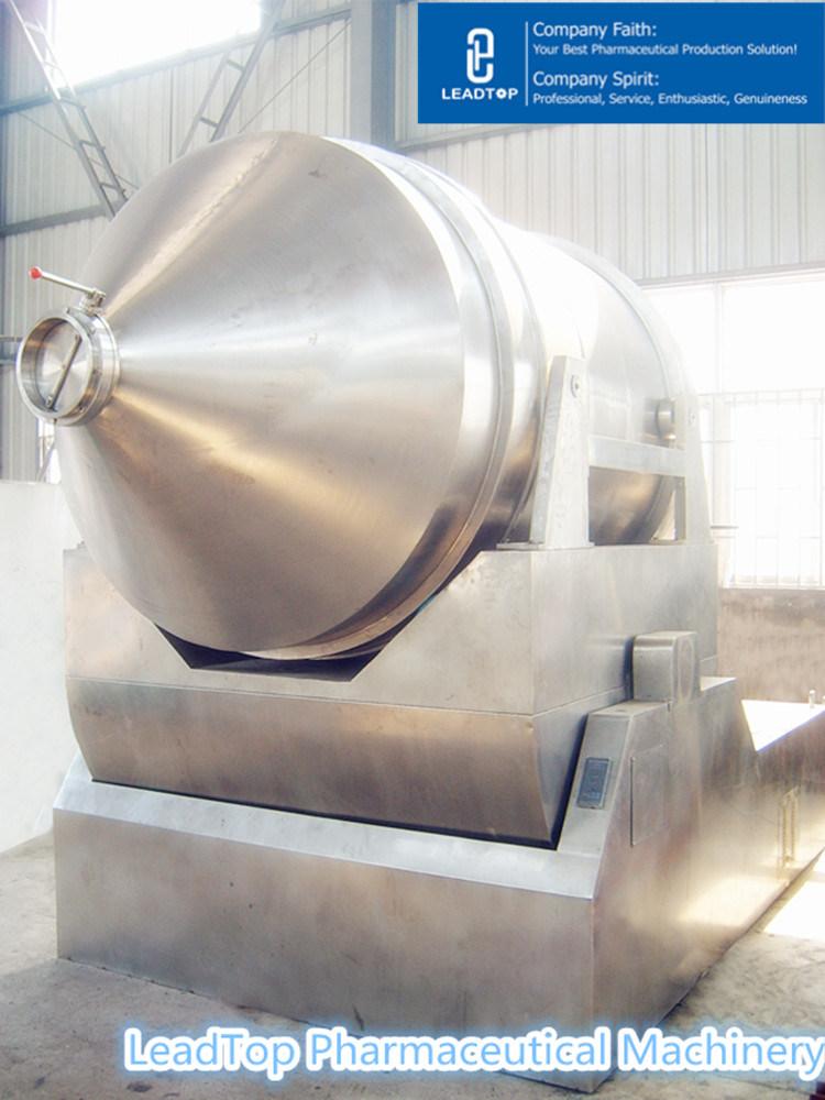 Two Dimensional Mixing Machine/Dry Powder Machine