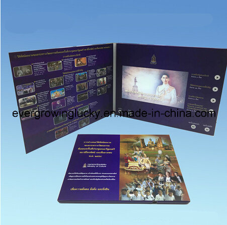 2015 Newest Design 7inch Video Brochure Printing for Promotion