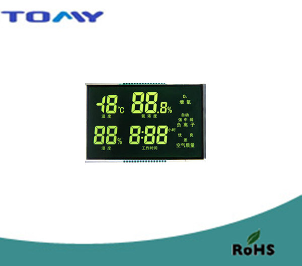 LCD Panel for Medical Instrument Display