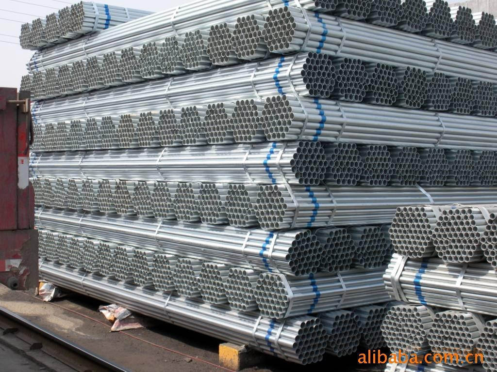 Q235B Hot Dipped Galvanized Steel Pipe