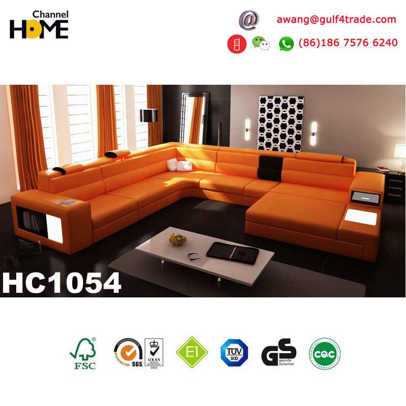 Chinese Living Room Furniture Leisure Leather Sofa for Home Furniture (HC1054)