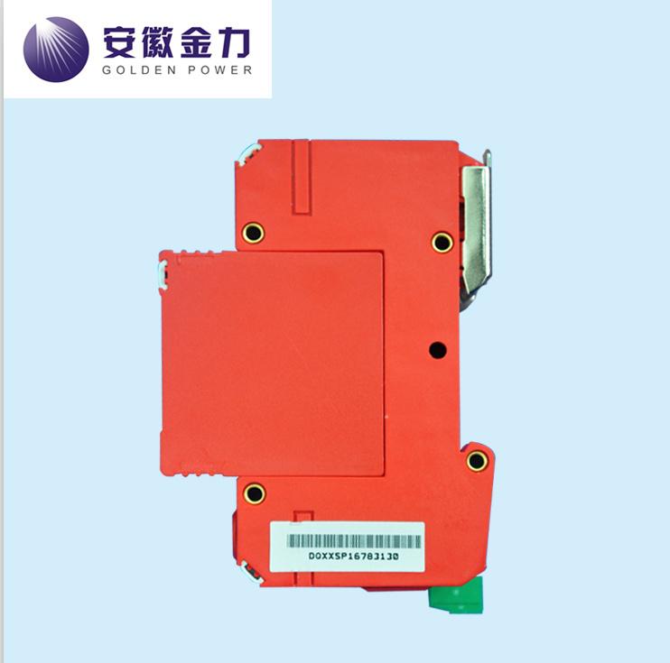 PV Application Solar 3p SPD/Surge Protector (GA754-09)