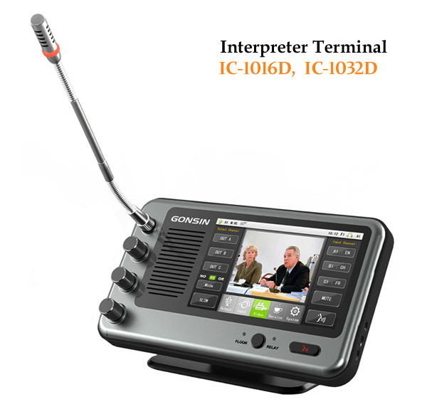 Wireless Congress System with 4.3 Inch LCD Touch Screen
