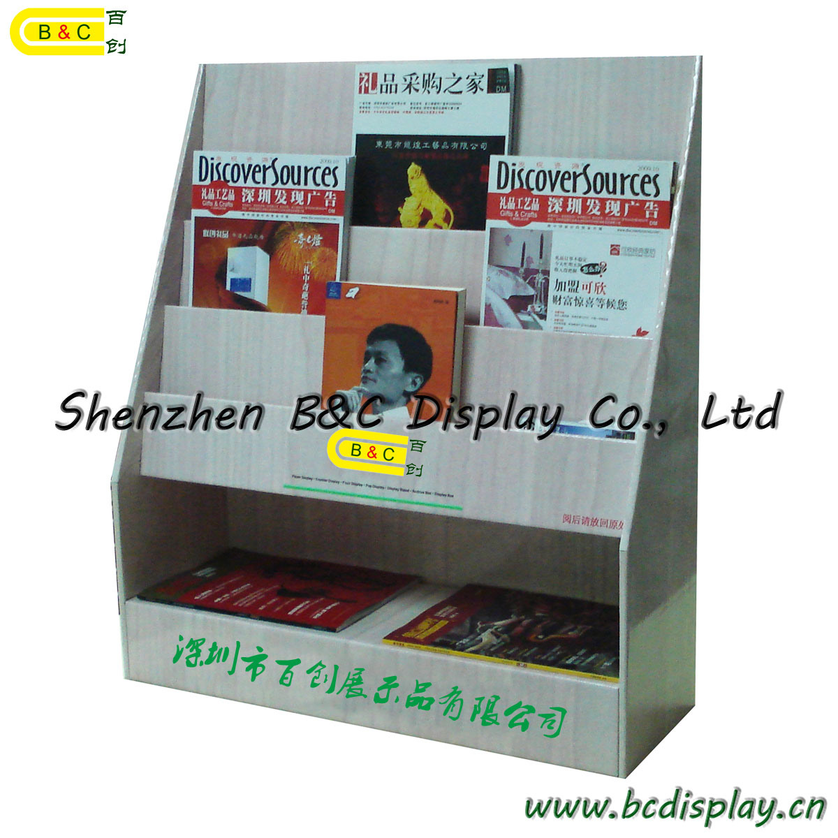 Customized Counter Display, Desk Paper Display, Candy Cardboard Display Stand, Corrugated Display, POS Display, Carton Display, Tiered Shelf Display (B&C-D005)