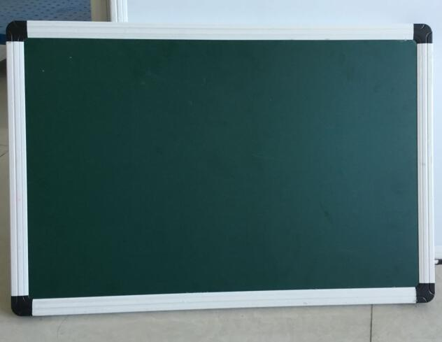 2017 Green Chalkboard with Promotion