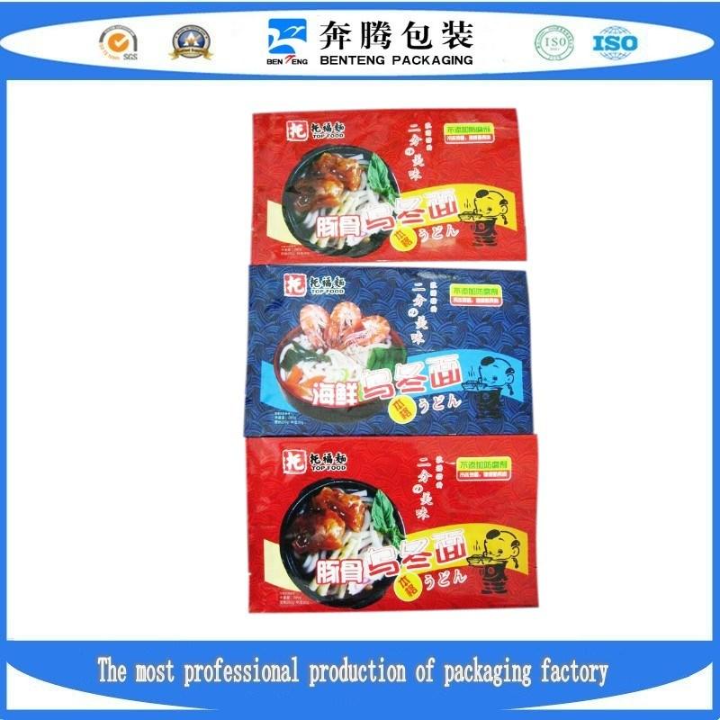 Fried Noodle Food Packaging Bags