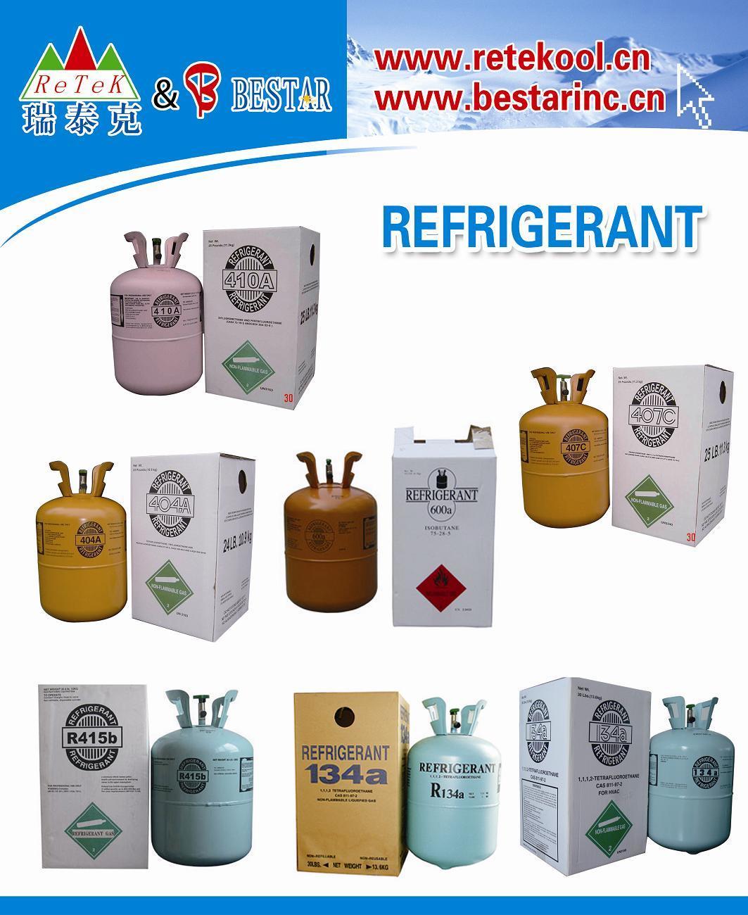 99.9% Purity R22 Refrigerant Gas