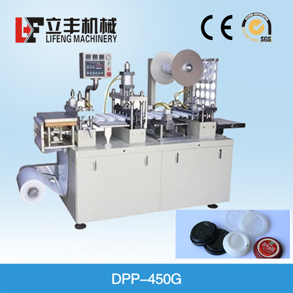 Full Automatic Paper Cup Lid Making Machine