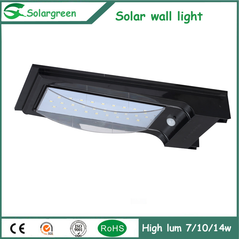 5W Amazon Online Solar LED Wall Lamp Fence Parking Yard Street Garden Light