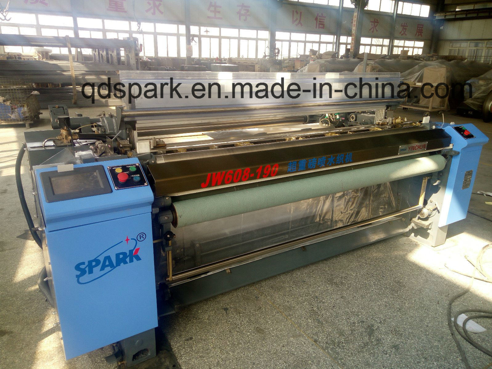 High Speed Water Jet Loom -1000rpm