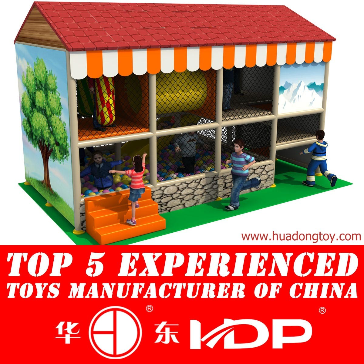 Indoor Playground House with Roof (HD14-159D)