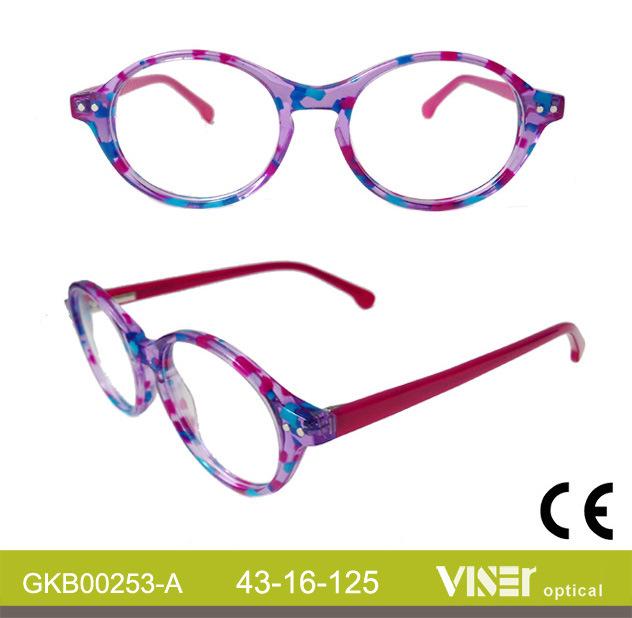 Kids Vintage Handmade Optical Frames (253-A)