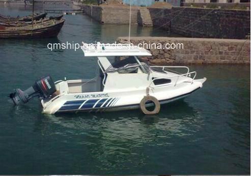 19.5 FT Aluminum Leisure Fishing Boat with Center Cabin & Hardtop