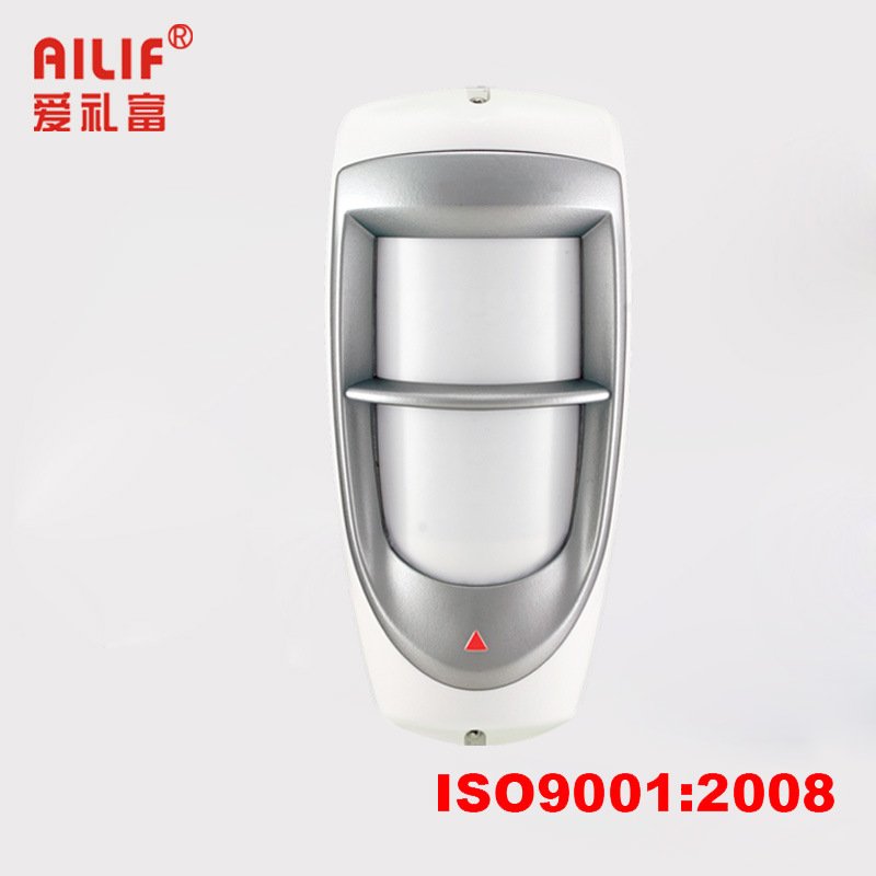 100% Waterproof PIR Sensor with Anti-Pet (ALF-P85)