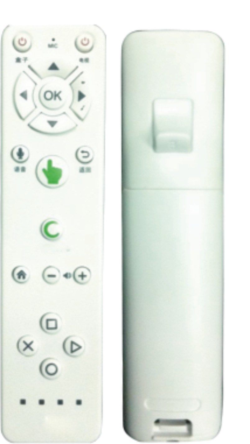 RF Remote Control Universal Use