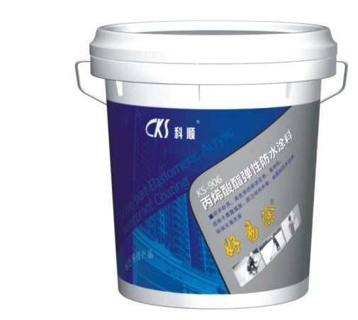 Elastomeric Waterproof Coating : China elastomeric acrylic roofing waterproof coating dc