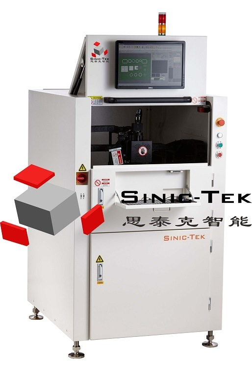 SMT Inspection Machine Optical Aoi Inspection