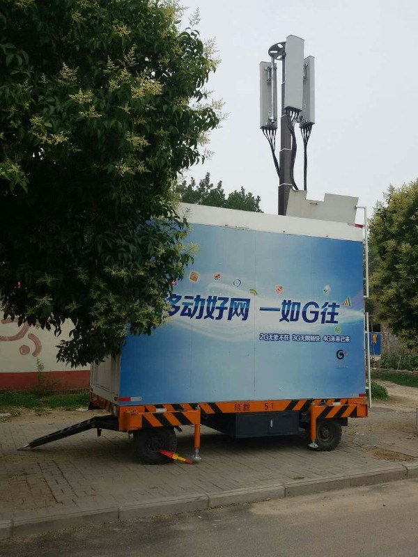 Cellular Mobile Station-Movable Small Telecommunication Vehicle