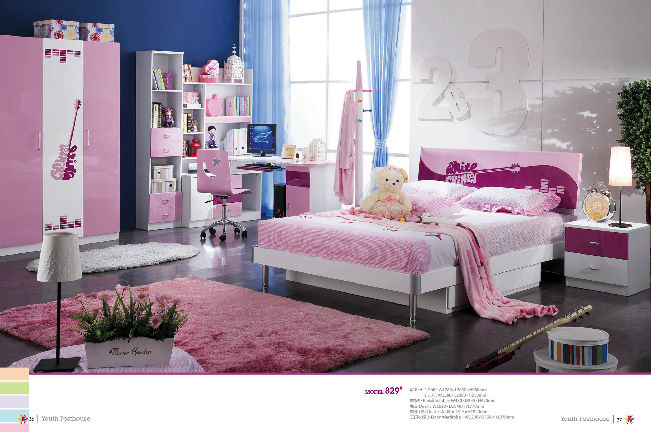 China Chidren Kids Bedroom Set 829 China Children