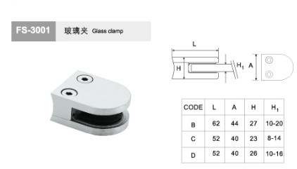 Glass Fitting/Glass Clamp/Shelf Clamp (FS-3023)