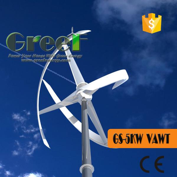 Low Speed 5kw Vertical Axis Wind Turbine Price