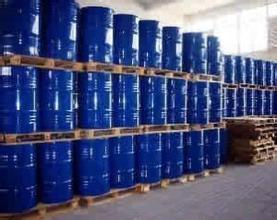 ISO Butyl Acetate CAS No.: 110-19-0