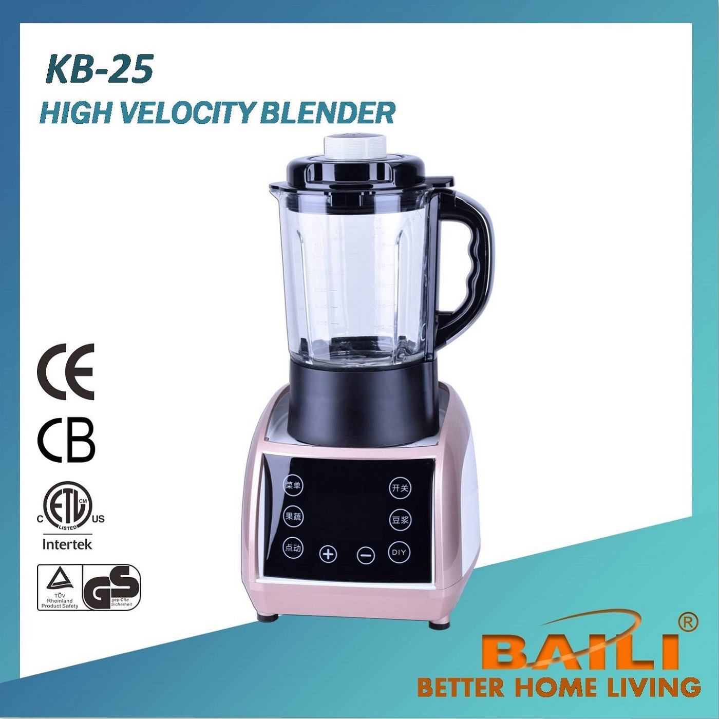 Professional High Velocity Blender with Touch Panel, Food Blender