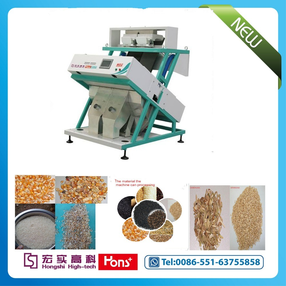 Hons+ Color Sorter with New Intelligent CCD