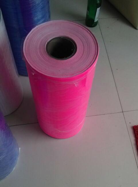 45cm*45.7 Pink Micro Prism Reflective Protective Plastic Film