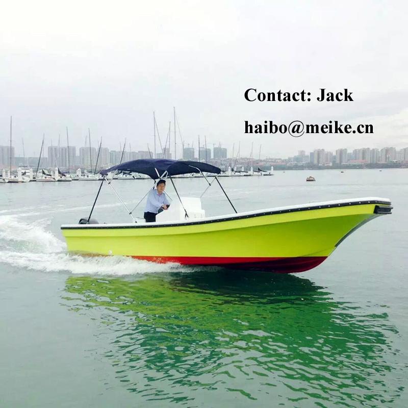 6.88m Fiberglass Fishing Boat Hangtong Factory-Direct