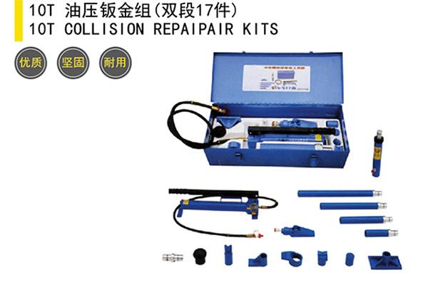 Auto Repair Tools for Metal Sheet