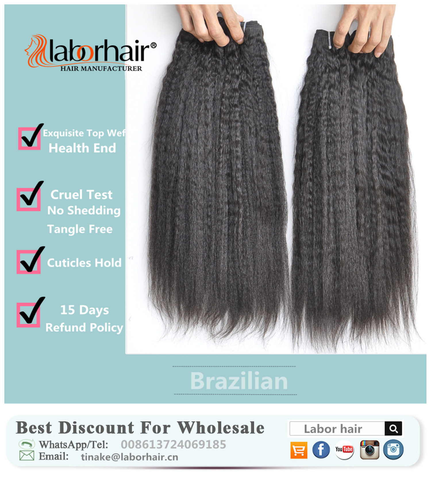 Unprocessed Labor Hair Extension 105g (+/-2g) /Bundle Natural Brazilian Virgin Hair Kinky Straight Curly 100% Human Hair Weaves Grade 8A