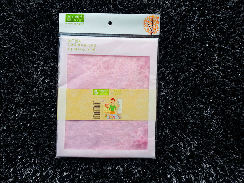 Eco Friendly Kitchen Cleaning Bamboo Dish Cloths Towel China Supply