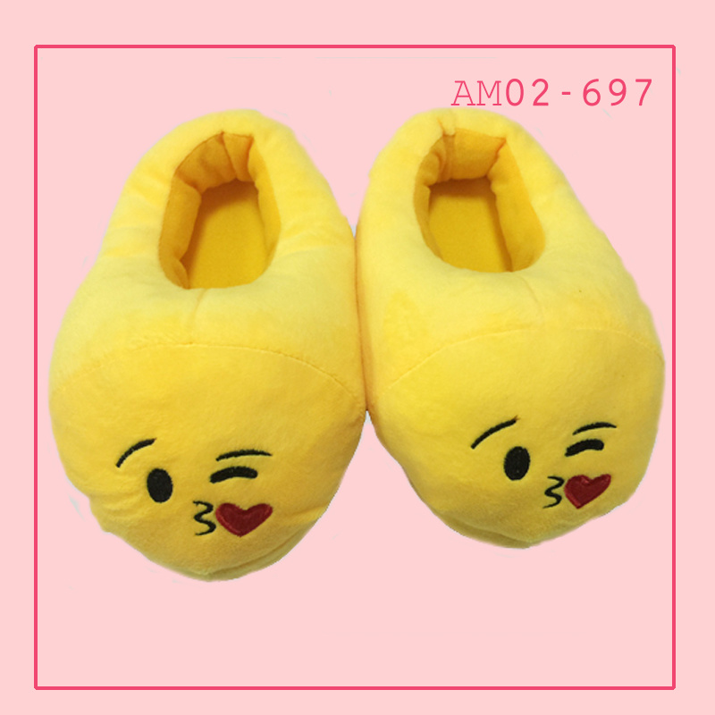 2017 Ladies Animal Emoji Indoor Popular Yellow Slippers