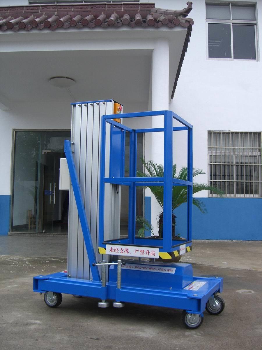 Vertical Platform Lift : China vertical platform lift push around aerial