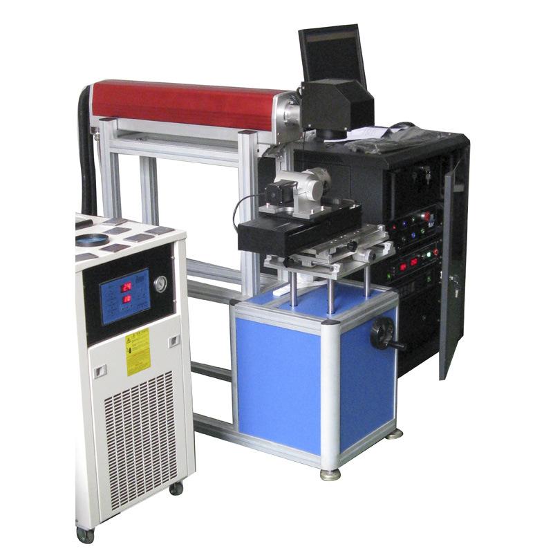 Laser Marking Machine (MARK-DP50A(75A)-D)