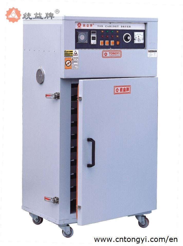 Hot Air Oven ~ Hot air oven tsd china drying