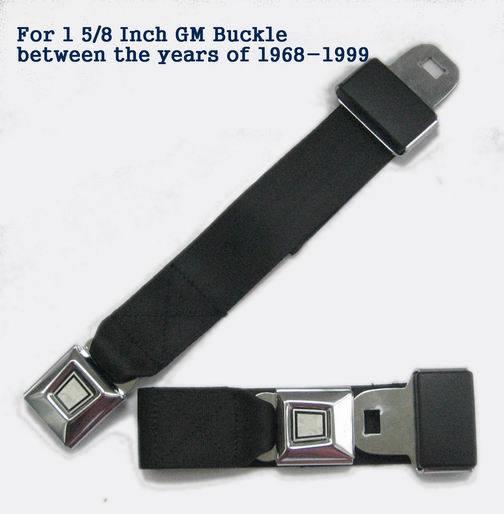 china gm belt extender china seat belt seat belt extender. Black Bedroom Furniture Sets. Home Design Ideas
