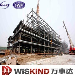 Wiskind Prefab Flexible Design Metal Building