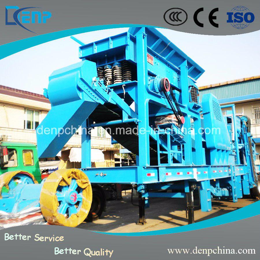 High Performance Mining Rock Stone Crushing Machine