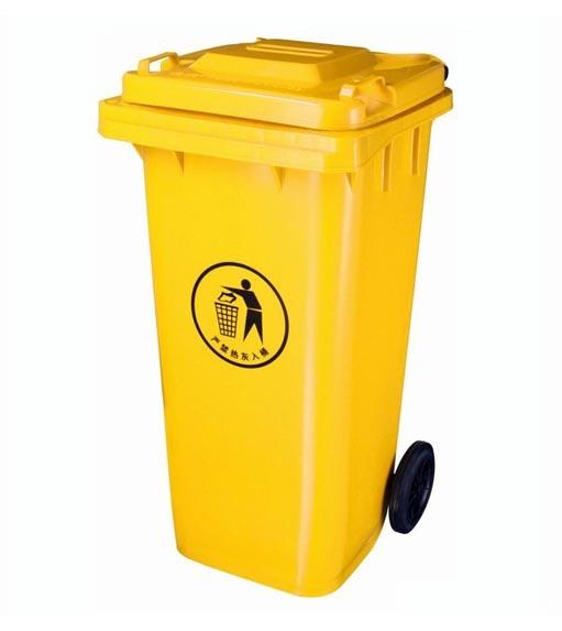940mm 120L Plastic Waste Bin / Trash Can