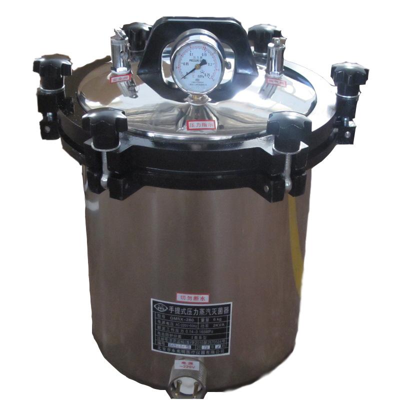 Medical Equipment Portable Pressure Steam Sterilizer 18L/24L