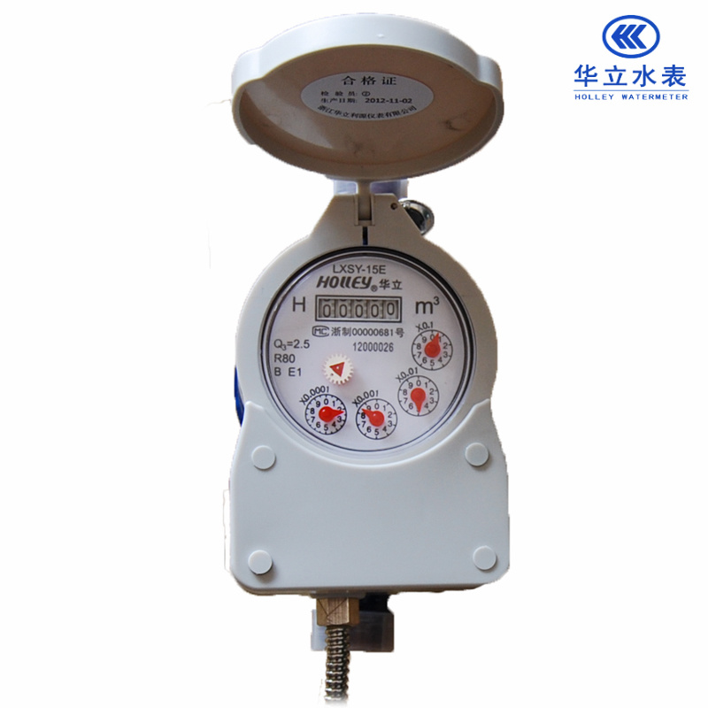 AMR Post-Paid Water Meter (LXSY-15E~25E)
