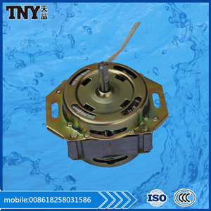 Home Appliance Vacuum Cleaner Motor