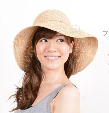 Fashion Basic Straw Paper Sun Hat