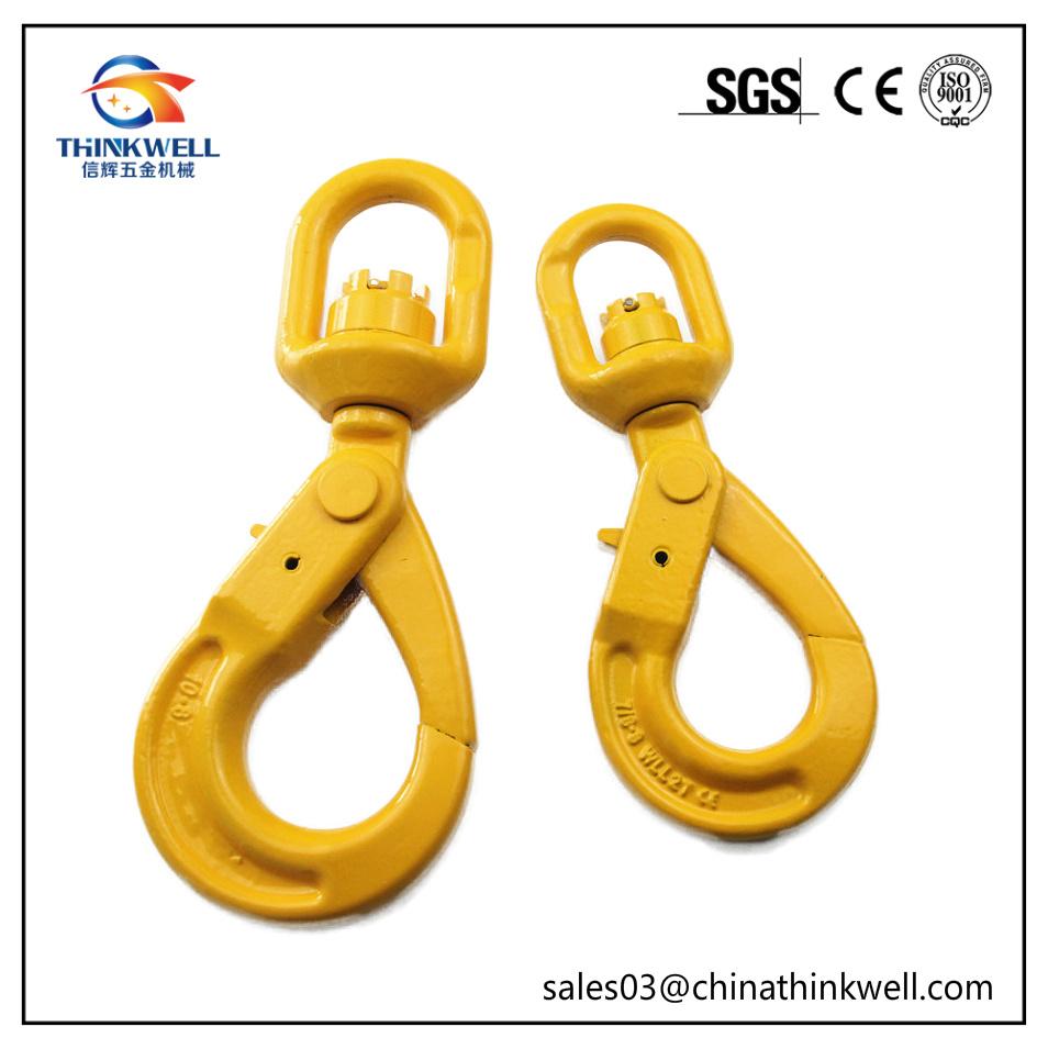 Forged G80 Alloy Steel Self Locking Hook Swivel Safety Hook